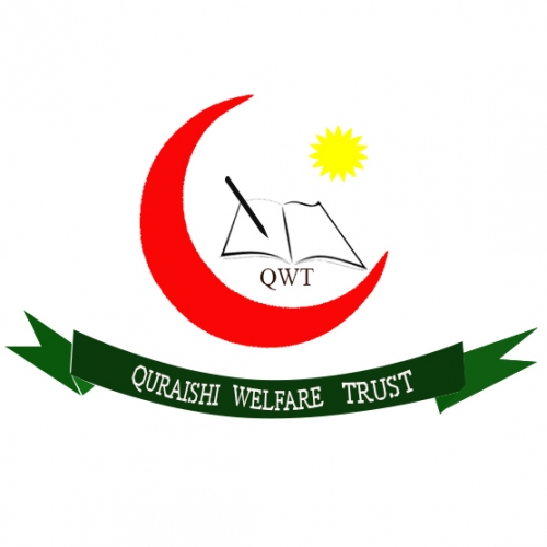 Qureshi Welfare Trust Logo